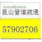 昆山蓬朗镇家庭保洁电话15599095106钟点工檫玻璃