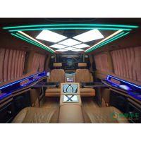 奔驰V260商务车改装航空座椅