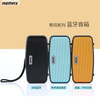 提供REMAX蓝牙音箱寿司系列M1无线蓝牙小音箱户外迷你音响 便携式插卡收音机电脑低音炮