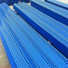热镀锌防尘网 挡风板加工 储煤场防尘网