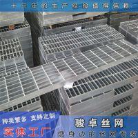 玻璃钢钢格栅 防滑钢格网多钱 钢格栅工厂直销
