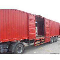 上海至威海空调托运 威海物流 物流公司 物流货运 红酒托运 配货