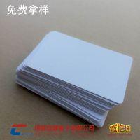 NFC白卡工厂 NTAG 213芯片白卡 可打印NFC白卡 NFC卡生产