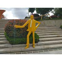 抽象雕塑 玻璃钢雕塑 广场人物雕塑