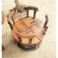 老船木茶桌椅组合仿古功夫茶台复古餐桌实木餐台休闲圆形小茶几