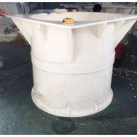 常熟厂家加工制作PP化工桶 环保桶 塑料桶 聚丙烯焊接储存槽