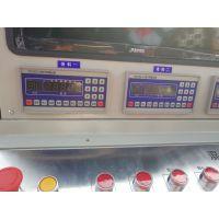 XK3160-LH电子称重仪表 搅拌站控制系统专用称重仪表原厂配套