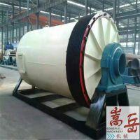 新型节能滚动式轴承球磨机 格子型钢球磨矿机械设备