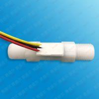 SAIER赛盛尔SEN-HZ41WA净水器FDA流量计小型塑料