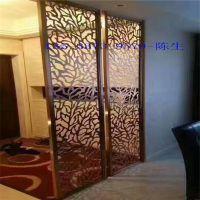 惠州市铝板镂空雕花屏风 铝窗花厂家_欧百得