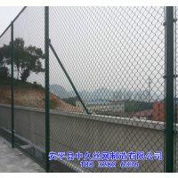 组装球场围网 体育场防护网体育场护栏网组合式篮球场围栏网