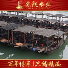 苏航客船/乌篷船/手划船/观光船/画舫船/贡多拉/大小可定制
