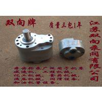齿轮泵CB-B80 CB-B100 CB-B125 CB-B160齿轮油泵 低压齿轮泵