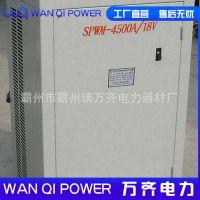 32V6.25A 200W 开关电源 工控电源 全电压输入 高频电源