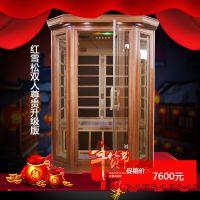 上海远红外家用汗蒸房厂家/汗蒸房价格KSD-R009