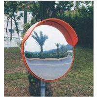 交通广角镜 道路广角镜 防盗镜 转角镜