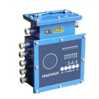 厂家直销KHP123矿用带式输送机综合保护装置