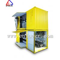 ENJUE生产码头全自动集装箱式移动散货包装机