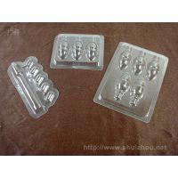 pvc食品吸塑盒 pvc吸塑包装盒透明盒 PVC透明泡壳上海广舟