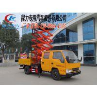 江铃平台举升高空作业车12米报价,方向助力空调