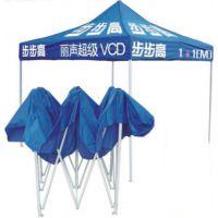 文山广告帐篷|折叠帐篷免费印刷广告