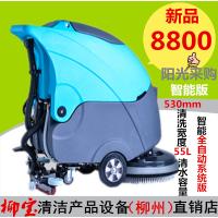 柳宝LB-50B手推式静音洗地机