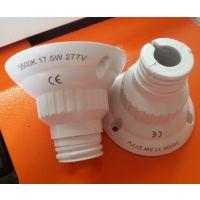 LED灯管灯头激光打标,LED灯杯激光镭雕加工,LED塑胶灯头外壳激光打字