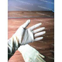 金佰利G5乳胶手套优势货源手掌和指尖麻面