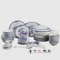 景德镇套装礼品餐具 员工福利陶瓷餐具生产厂家