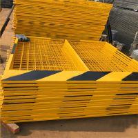 现货供应 建筑施工现场临边安全防护低碳钢丝基坑护栏网 基坑护栏标准规格