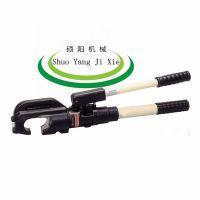 硕阳机械 YQK-70/120/240/300液压压接钳