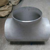 浙江(厂家直销)大口径三通不锈钢304冲压工业焊接等径三通管件219*3