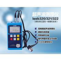 leeb321leeb320里博322高精度超声波测厚仪数显高温壁厚测量仪陶瓷钢板玻璃塑料