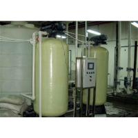 山西水处理设备锅炉软化水设备