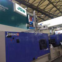 JSW日钢注塑机-日钢注塑机有限公司 日本原厂原装