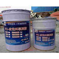 碳纤维布胶-粘碳布加固专用胶-北京万吉建业建材有限公司