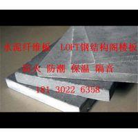莱芜加强增厚水泥纤维板生产加工厂家直销
