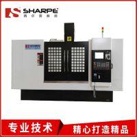 供应西尔普新款1060L立式加工中心 数控加工中心