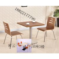 天津酒店餐桌椅厂家,厂家直销酒店餐桌,办公家具