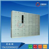 天瑞恒安 TRH-RL-153 物联网智能寄存柜,物联网智能储物柜