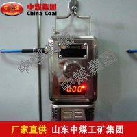 红外管道瓦斯传感器,红外管道瓦斯传感器生产商,ZHONGMEI