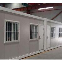供青海箱式活动房和西宁集装箱房屋详情