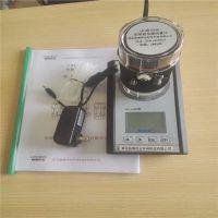 LB-ZR型智能皂膜流量计 专利设计 流量计检定