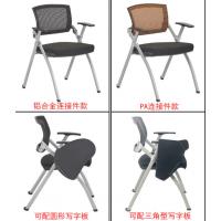 带写字板折叠培训椅_折叠培训椅_培训椅厂家