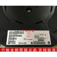 电机驱动器芯片 LV8548MC-AH品牌ON 封装 SOP-10 全新原装 现货