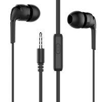 耳机厂家批发 入耳式重低音手机耳机智能苹果通用电脑MP3音乐耳机