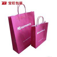 厂家纸袋定做食品袋服装牛皮纸袋 白卡纸精品手提纸袋 包装印刷