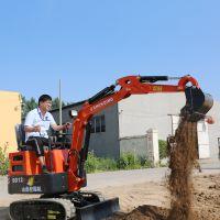 山鼎农用挖掘机 迷你型果园农田树林挖沟平填整修用挖掘机
