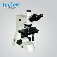 TL3003正置金相显微镜厂家小额批发