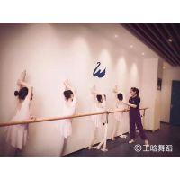 王晗舞蹈艺术培训中心是您的选择